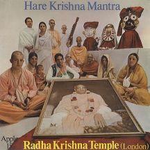 Radha Krishna Temple Album